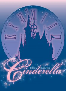 Roger and Hammerstein's Cinderella @ Frenship Performing Arts Center  | Wolfforth | Texas | United States