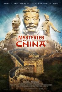 Mysteries of China Festival @ Science Spectrum & OMNI Theater | Lubbock | Texas | United States